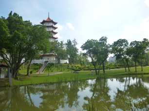 Pagode, Chinese Garden, Singapour