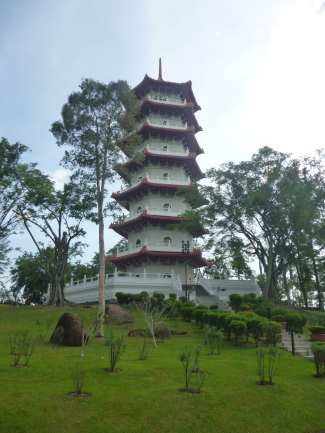 Pagoda, Chinese Garden, Singapour